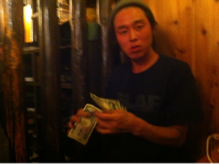 iphone/image-20111011202751.png