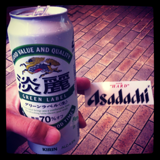 iphone/image-20111101191044.png