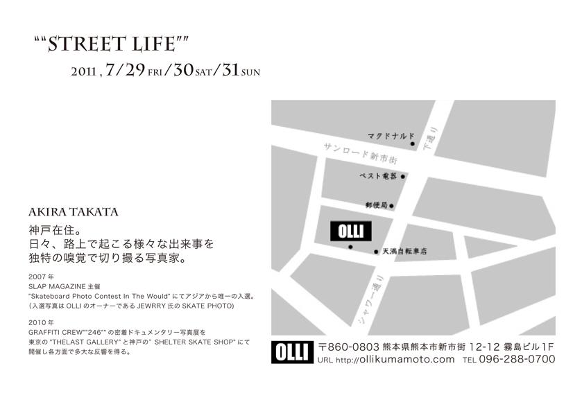 STREETLIFE_BACK.jpg