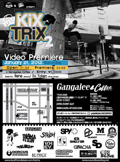 kix-trix2.jpg