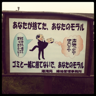 iphone/image-20111104203053.png