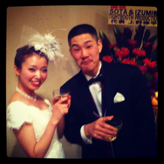 iphone/image-20120207184801.png